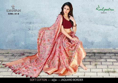 Kalpatru Fashions Kashish 61 B Price - 750