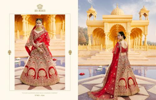 Arya Designs Gulkhand Vol-4 8311-8320 Series