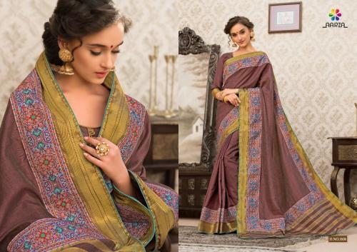 Aarza Silken Dubara 1606 Price - 1045
