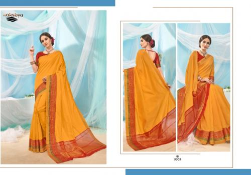 Kakshya Saree Aahana 3003 Price - 849