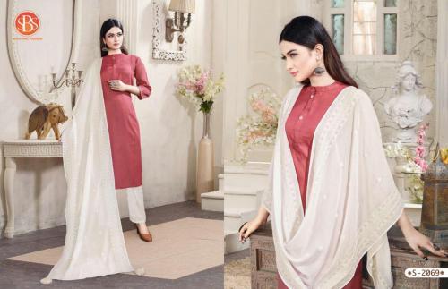 Subhash Aaisha 2069 Price - 948