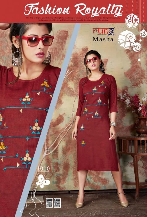 Rung Masha 1010 Price - 360