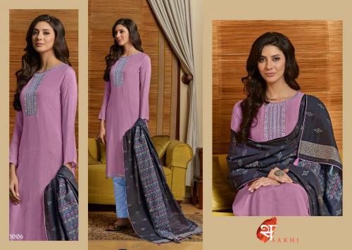 Swagat Sakhi 1006 Price - 1545