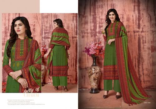 Bala Ritu International 1006 Price - 591