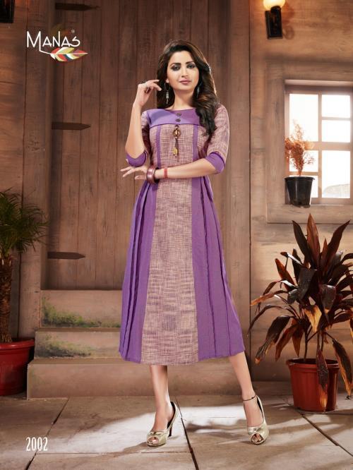 Manas Shanvi 2002 Price - 549