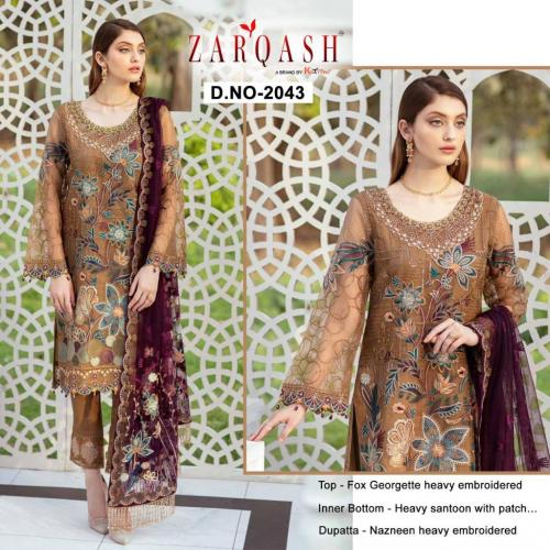 Zarqash Minhal 2043 Price - 1399
