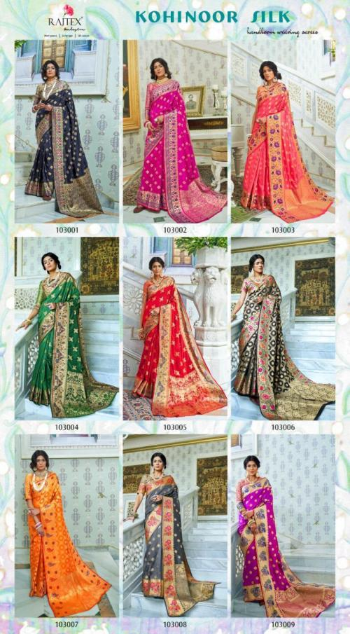 Rajtex Kohinoor Silk 103001-103009 Price - 9855