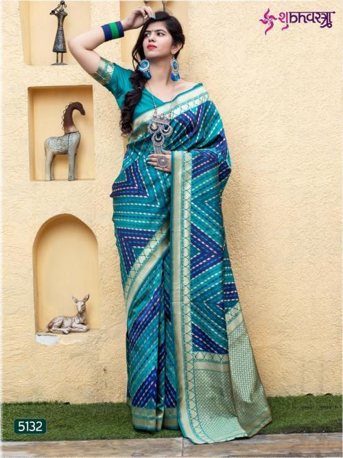 Shub Vastra Rajwadi 5132 Price - 1499