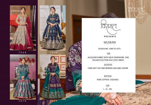 Virasat Gowns Muskan 1068-1071 Price - 14300