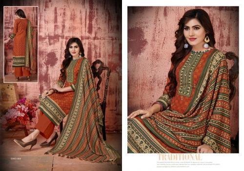 Bala Ritu International 1005 Price - 591