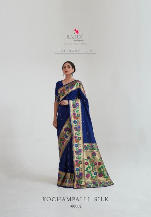 Raj Tex Saree Kochampalli Silk 166002 Price - 1775