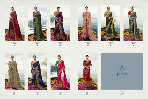 Vritika Lifestyle Palash 9030-9039 Price - 42900