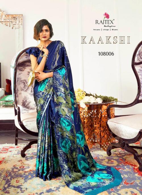 Rajtex Saree Kaakshi 108006