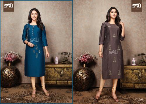 S4U Shivali Glamour 204-205 Price - 1750