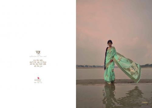 Rajtex Saree Kasak Linen 150006 Price - 1560