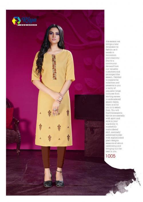 Riya Designer Arena 1005 Price - 335