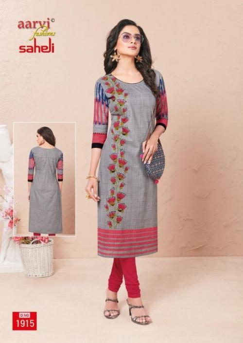 Aarvi Fashion Saheli 1915 Price - 255