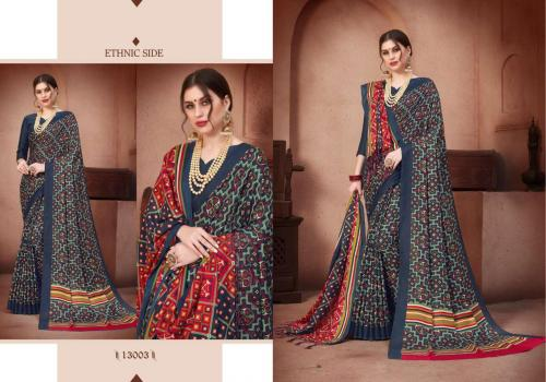 Silkvilla Pashmina 13003 Price - 875