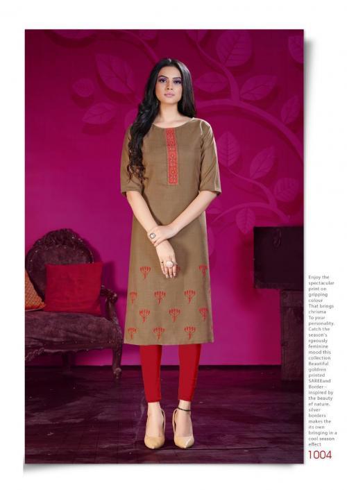 Riya Designer Arena 1004 Price - 335