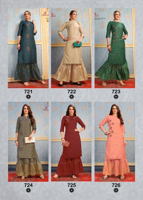 Dhanyawad Jeeya 721-726 Price - 4800