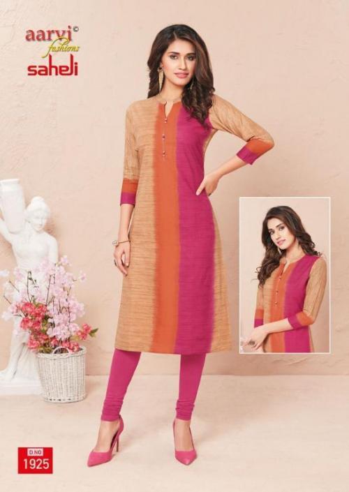 Aarvi Fashion Saheli 1925 Price - 255