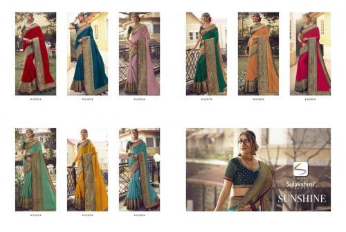 Sulakshmi Saree Sunshine 6401-6409 Price - 18765