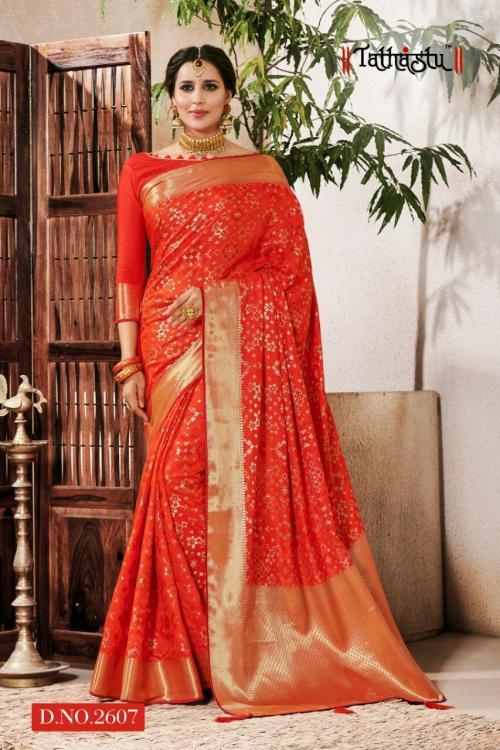 Tathastu Saree 2607 Price - 1600