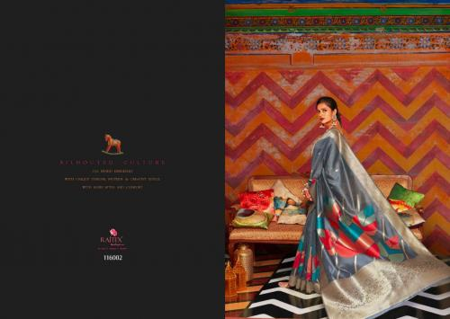 Rajtex Saree Kandira 116002 Price - 1560
