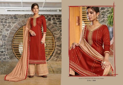 Kessi Fabric Safari 5868 Price - 949