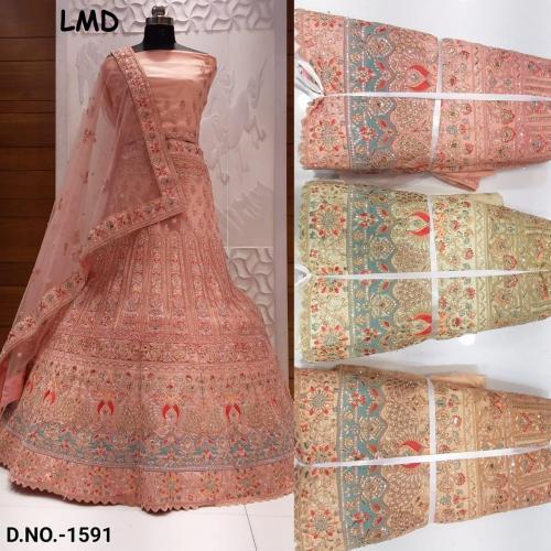 LMD Lehenga 1591 Price - 7075
