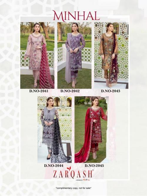 Zarqash Minhal 2041-2045 Price - 6995