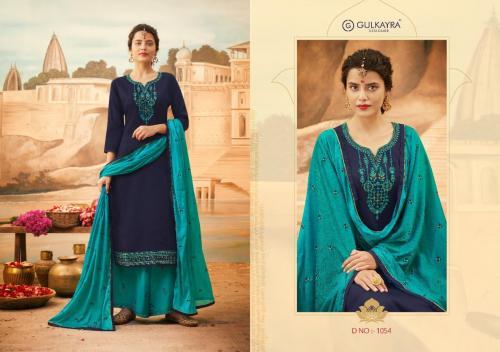 Aashirwad Creation Gulkayra Designer Lotus 1054 Price - 1275