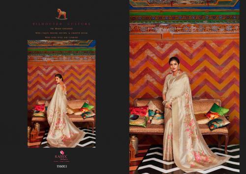Rajtex Saree Kandira 116003 Price - 1560