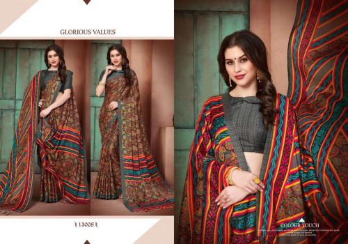 Silkvilla Pashmina 13008 Price - 875