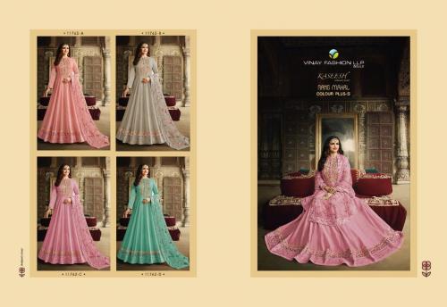 Vinay Fashion Rang Mahal Hit 11762 Colors  Price - 9860