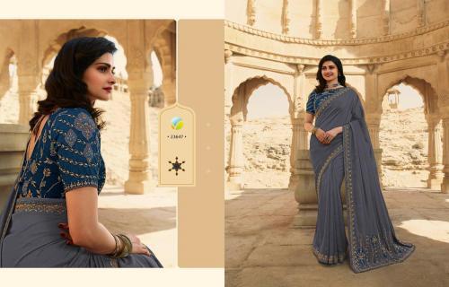 Vinay Fashion Sheesha Hotstar 23647 Price - 1820