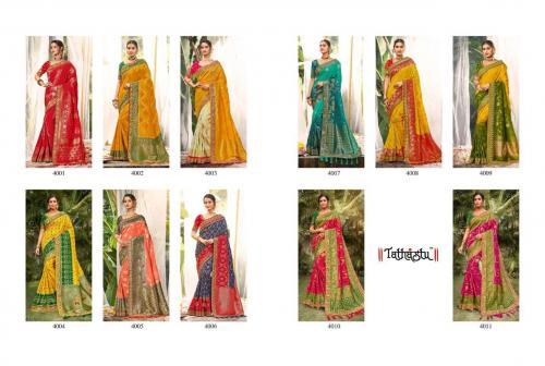 Tathastu 4001-4011 Price - 47805