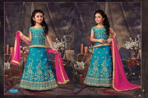 Sanskar Style Baby Doll 2559 Price - 895
