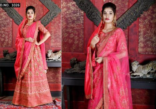 Khushboo Rasam 1026 Price - 4600