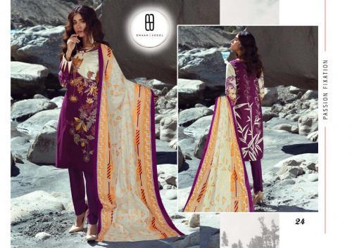 Emaan Adeel 24 Price - 449