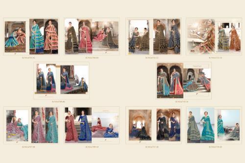 Silkvilla Aashmita 6701-6720 Price - 12900