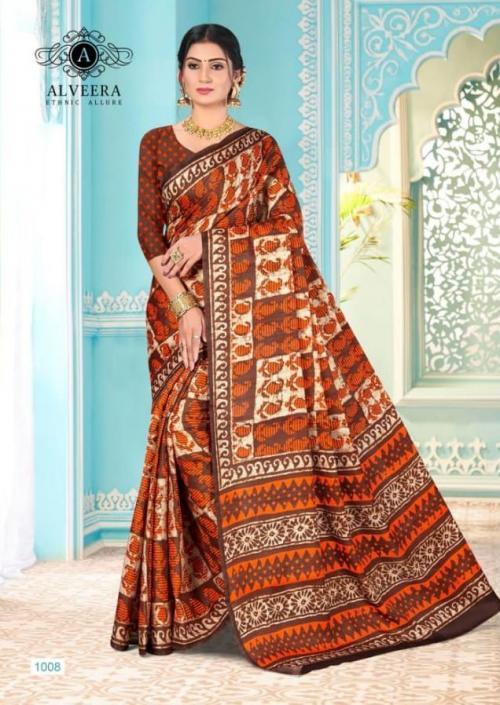 Alveera Khushboo 1008 Price - 1375