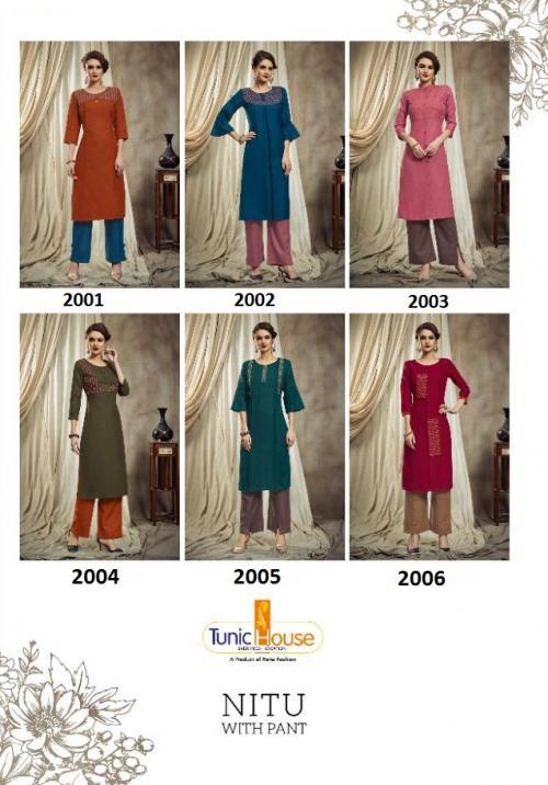 Tunic House Nitu 2001-2006 Price - 4050