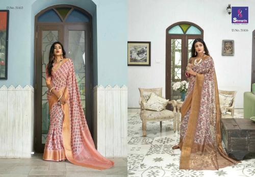 Shangrila Saree Trisha Digtal Linen 51415-51416 Price - 2430