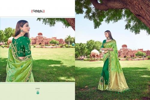 Tathastu Saree 2908 Price - 3355