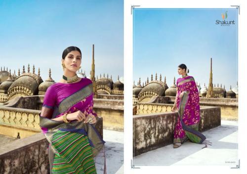 Shakunt Saree Attraction 26523 Price - 1971