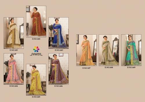 Aarza Silken Dubara 1601-1609 Price - 9405
