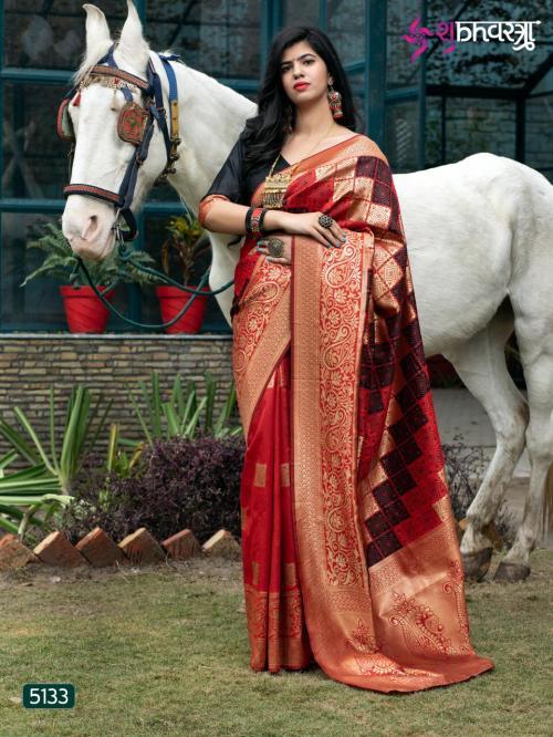 Shub Vastra Rajwadi 5133 Price - 1499
