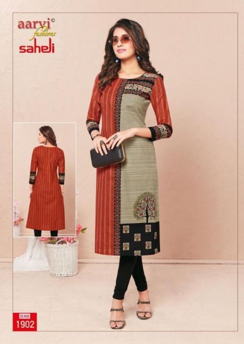 Aarvi Fashion Saheli 1902 Price - 255