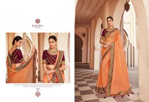 Kavira Madhurima 2209 Price - 1625